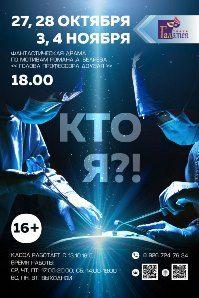Кино солнечногорск афиша нижегородский театр оперы и балета купить билеты